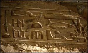 Hyroglyph-hitech