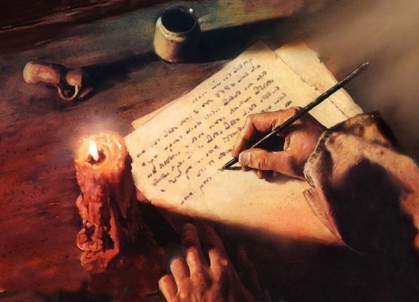 writing_Bible_scroll_2