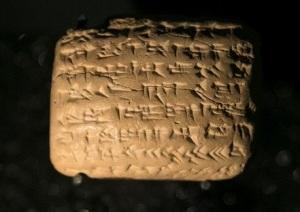 babylonian_stone_tablets