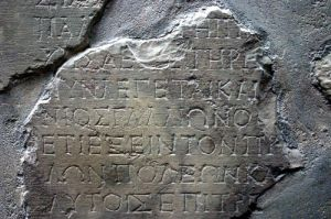 gallio_inscription