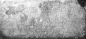 politarch_inscription