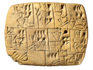 ebla_tablet