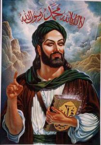 The prophet Mohammed